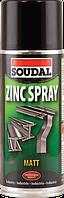 Антикоррозионный аэрозоль Zinc Spray 400 мл