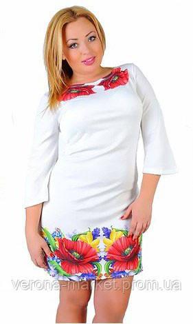 Платья женские расклешенные