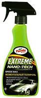 Полироль Turtle Wax Nano-Extreme 500 мл (с тригелем) T5693