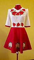 Выпускное платье нарядное  вышитое женское