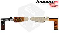Шлейф для Lenovo K900, кнопки включения, с компонентами, оригинал