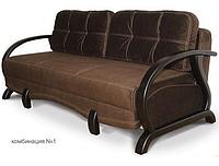 Стильный диван еврокнижка Чикаго на пружинном блоке, фото 1