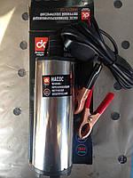 Насос топливоперекачивающий погружной 12в.50мм