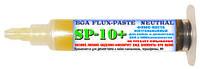 Флюс-гель SP-10 (слабоактивный) 5ml