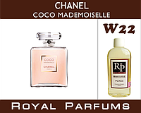 Духи на разлив Royal Parfums 100 мл Chanel «Coco Mademoiselle» (Шанель Коко Мадмуазель)