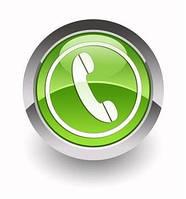 Ip телефония (voip)