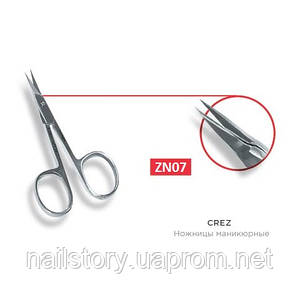 Ножницы маникюрные Crez ZN07