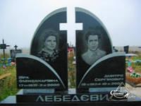 Памятники для двоих гранитные  (Образцы №434)