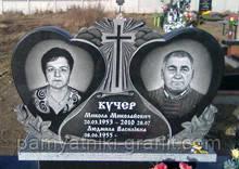 Пам'ятники грантные для двох (Зразки №435)