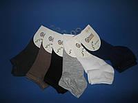Детские носочки  BROSS для мальчика (Bamboo)