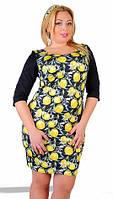 Яркое облегающее женское платье с фруктовым принтом рукав три четверти дайвинг батал