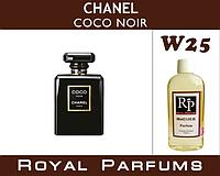 Духи на разлив Royal Parfums 100 мл Chanel «Coco Noir» (Шанель Коко Нуар)