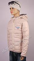 Куртка девочка 7-11 лет, фото 1