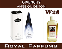 Духи на разлив Royal Parfums 100 мл Givenchy «Ange ou Demon» (Живанши Ангел и Демон)