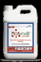 Почвенный гербицид Позитив Плюс  ( Гезагард ) (канистры 10л) прометрин, 500 г/л.