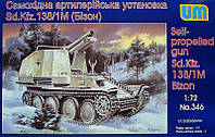 Самоходная артиллерийская установка Sd.Kfz. 138\1M  ' Бизон'       1\72   UM 346