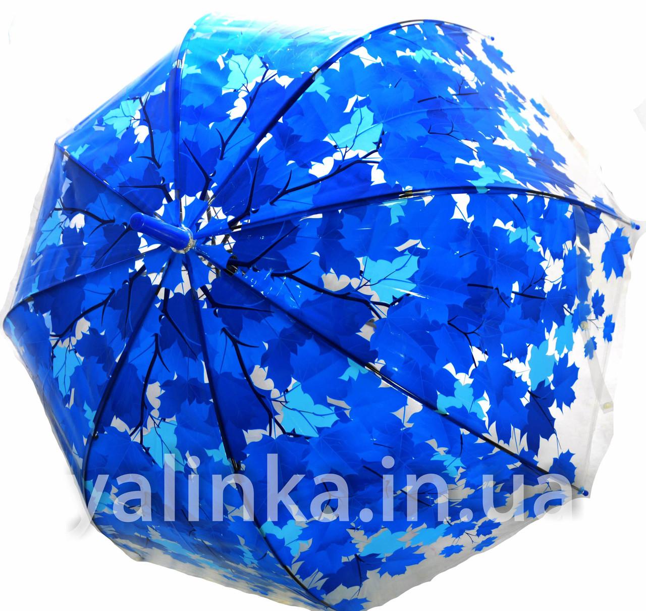"""Зонт подростковый """"Кленовые листья"""" синий"""
