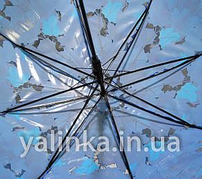 """Зонт подростковый """"Кленовые листья"""" синий, фото 2"""