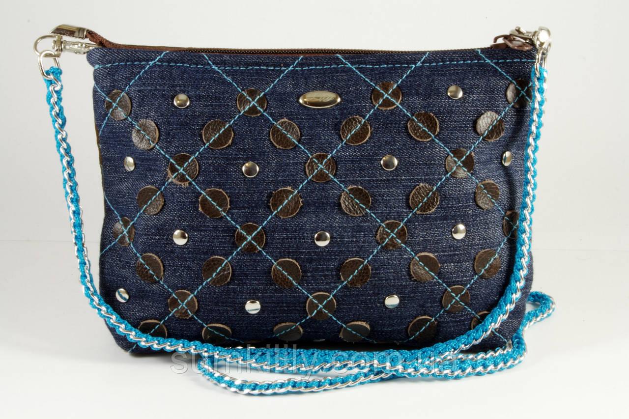 Жіноча сумочка косметичка