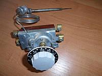 Терморегулятор до 450 градусов