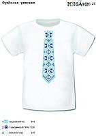 """Детская футболка с рисунком для вышивки бисером """"Галстук""""."""
