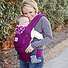 ORIGINAL COLLECTION BABY CARRIER - PURPLE MYSTIC