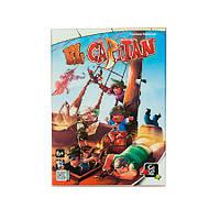 Настольная игра Эль Капитан / El Capitan