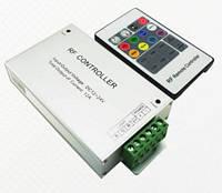 RGB Контроллер 12А RF 20 кнопок