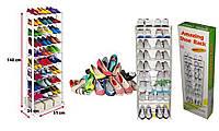 Полка для обуви Эмейзинг шу рек- Amazing shoe rack