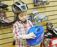 Как правильно выбрать защитный шлем для ребенка?