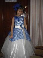 7494941d977a913 Нарядные платья в прокат в Северодонецке. Сравнить цены, купить ...