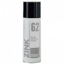 Гальваническое покрытие ZINK 62 (200ml)