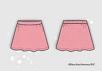 Изготовление и пошив Юбок для девочек