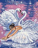 Картина-раскраска Турбо Лебеди и балерина  30 х 40 см