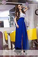 """Шикарное длинное платье на торжество """"Агнесса"""""""