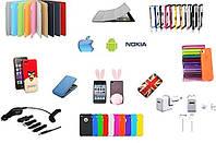Аксессуары для мобильных телефонов, смартфонов, планшетов.