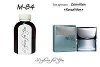 Мужские наливные духи Reveal Men Calvin Klein  125 мл.