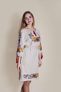 2f5bebc4b7f7ff Жіночі вишиті сукні купити недорого - ціна від виробника | Інтернет ...