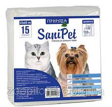 Пелюшки гігієнічні для собак у туалет 60х45см 15шт/упак.