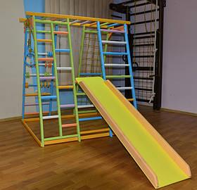 Дитячий спортивний комплекс з гіркою Веселий старт буковий в кольорі + Подарунок
