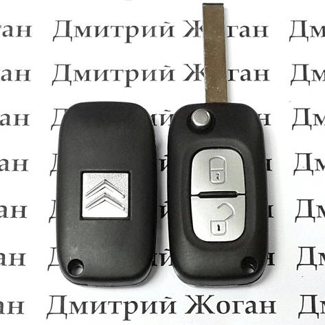 Корпус выкидного авто ключа для CITROEN (Ситроен) 2 - кнопки, под переделку, фото 2