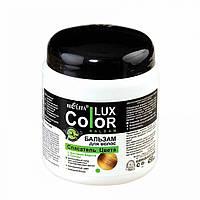 Бальзам для волос «Спасатель цвета» с маслами оливы и карите Color Lux