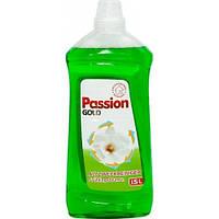 Универсальное средство для мытья покрытий из плитки Passion Gold 1500 мл  Пассион голд 1,5л