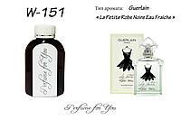 Женские наливные духи La Petite Robe Noire Eau Fraiche Guerlain 125 мл