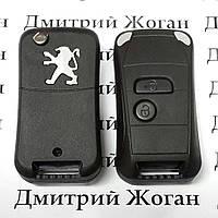 Корпус выкидного ключа для PEUGEOT (Пежо) 206, 2 - кнопки под переделку