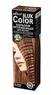 Бальзам оттеночный для волос Color Lux, тон 06-русый