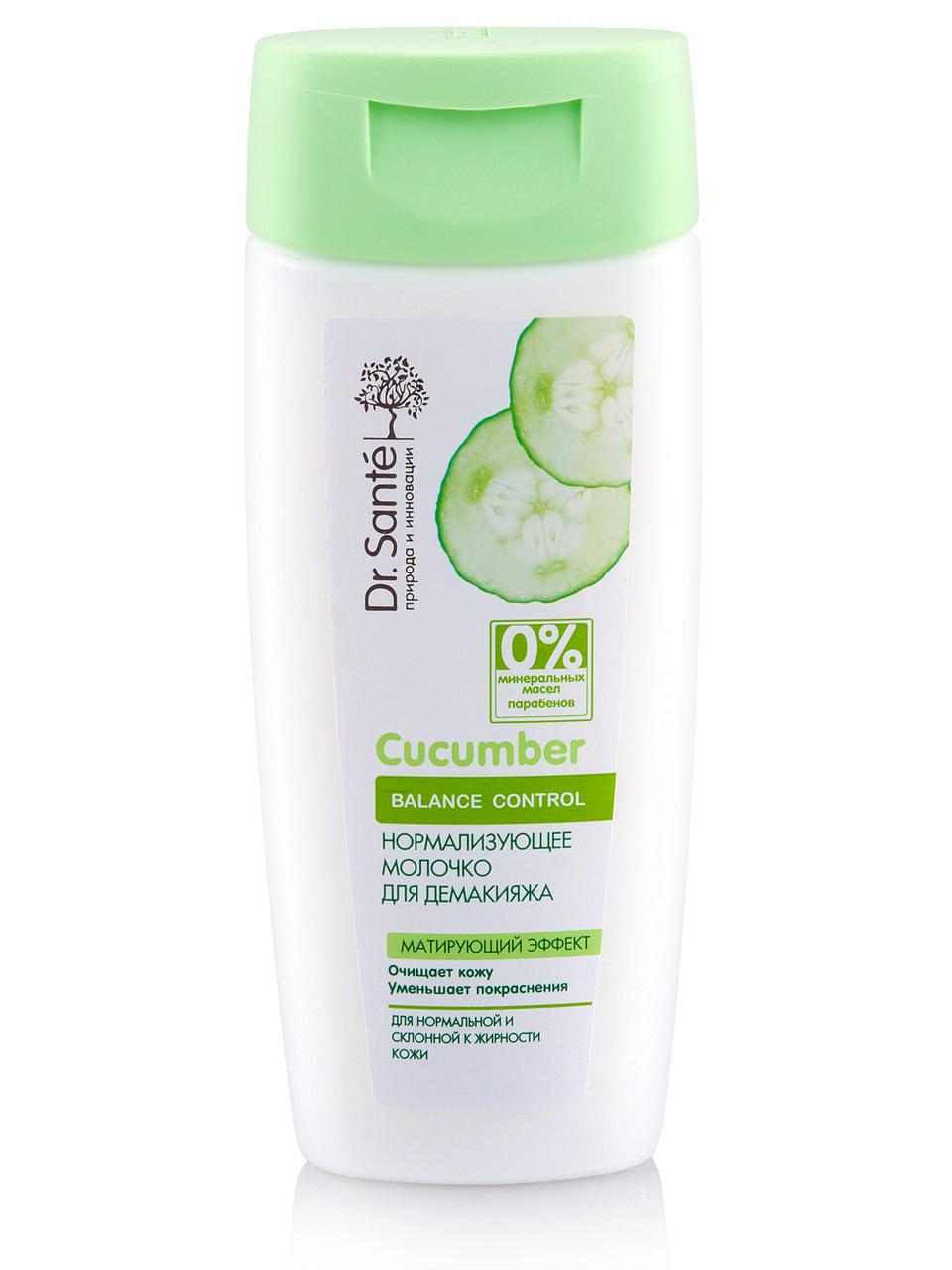 Нормализующее молочко для демакияжа Cucumber Balance Control