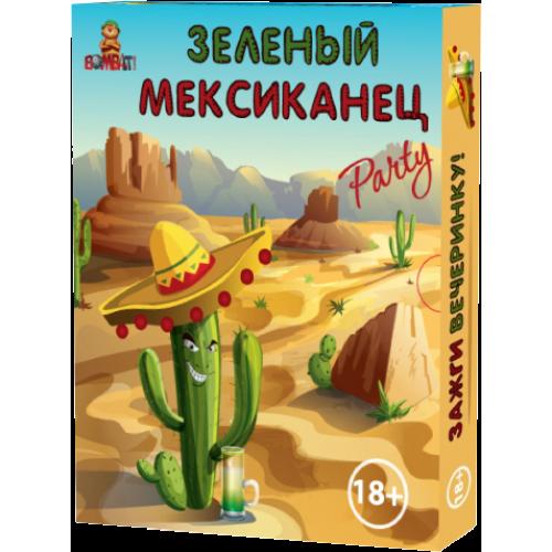 """Настольная игра Bombat """"Зеленый мексиканец"""", 18+"""