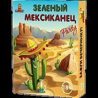 """Настольная игра Bombat """"Зеленый мексиканец"""", 18+, фото 1"""