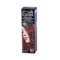 Бальзам оттеночный для волос Color Lux, тон 08.1-теплый каштан